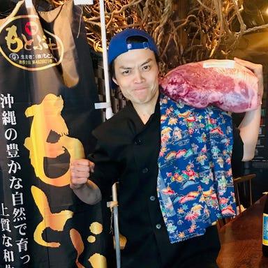 沖縄肉酒場 ぬちぐすい 浅草  こだわりの画像