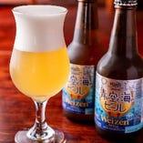 ◆・沖縄ビール・◆ フルーティでさわやかなクラフトビール♪