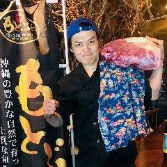 沖縄肉酒場 ぬちぐすい 浅草
