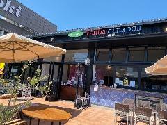 Pizzeria L'alba di napoli ~ラルバディナポリ~