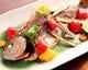イサキと野菜の蒸し焼き900円