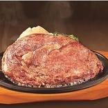 ステーキのどん与野店