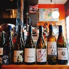 スペイン産(Bio)ナチュラルワイン