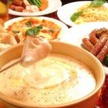 ☆白トリュフ香るチーズフォンデュ!毎年大人気です☆