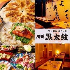 【和乃個室】九州黒太鼓 横浜