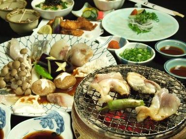 ふぐ料理ぼて 横浜関内店 コースの画像