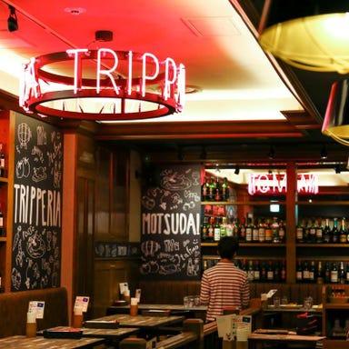 トリッペリア モツーダ 大阪マルビル店 店内の画像
