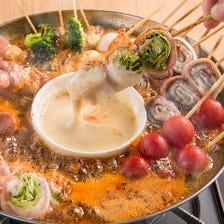 チーズ串鍋フォンデュ食べ放題!
