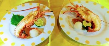魚彩 和  メニューの画像