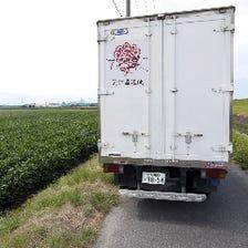 滋賀から大阪まで最短直送