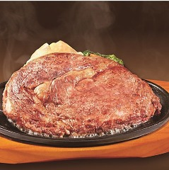 ステーキのどん宇治店