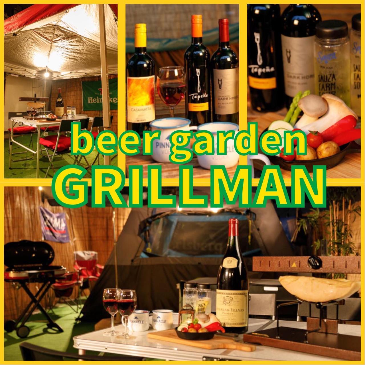 完全個室と炭火焼き GRILL MAN 〜グリルマン〜