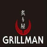 完全個室と炭火焼き GRILL MAN ~グリルマン~