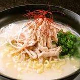 柚子鶏塩白湯ラーメン
