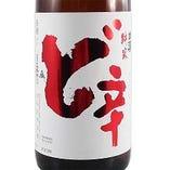 白爆純米ど辛口+15(秋田)