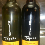 タペーニャ・テンプラリーニョ・バルデホ(スペイン産)