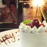 特別な記念日にはメッセージ付ケーキと記念撮影をプレゼント♪