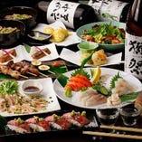 【2.5時間飲み放題付】A5仙台牛や三陸産鮮魚、桜姫鶏など贅沢三昧『厳選料理コース』[全10品]
