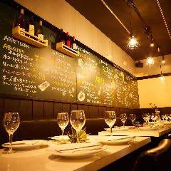 肉バル×ラクレットチーズ ABURI ‐あぶり‐ 新橋店