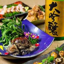 【季節限定シルバーコース】2時間飲み放題付き料理8品-6000円→5599円
