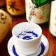 季節の日本酒そろえてます!  今日は何かな?