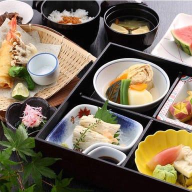 和食処 桜  こだわりの画像
