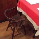 お子様席もご用意してますので、ご家族でも安心利用できます。