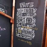 手書きフロアマップ。遊び心が垣間見える。
