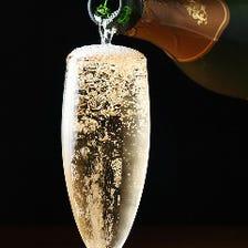 スパークリングワイン飲み放題コース