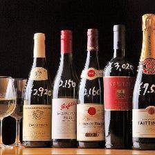 [厳選ワイン]100種以上が小売+999円