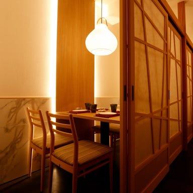杜の隠れ家 個室居酒屋 おとずれ 仙台駅前店 メニューの画像