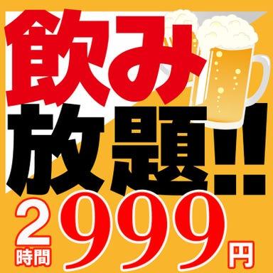 杜の隠れ家 個室居酒屋 おとずれ 仙台駅前店 こだわりの画像