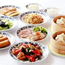 【中国茶付き!】小籠包や海老餃子など自慢の点心をお好みの中国茶と堪能できる夏の飲茶コース