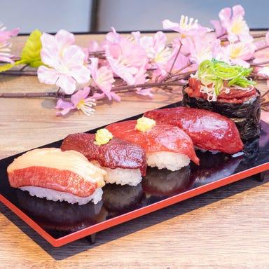 和牛炙り寿司が旨い個室居酒屋 肉笑門~NIKUEMON~今池店 こだわりの画像