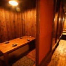 個室も可、30名様まで可能の大座敷!