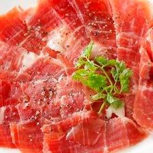 スペイン産ハモンセラーノ 生ハム食べ放題