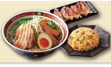 中華食堂 一番館 中野南口駅前店  こだわりの画像