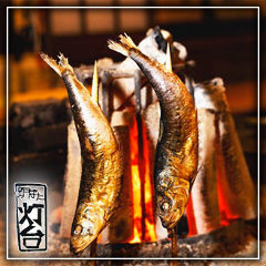 刺身・牛タン料理・炉ばた 灯台
