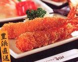 活魚料理 まるは ラシック店