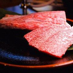 焼肉&ホルモン Wiggo(ウィゴ)名古屋店