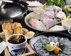 ▼ てっちりフルコース ~極上の河豚料理の究極のおもてなし~