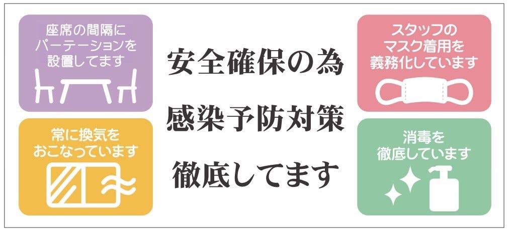 アダン 京都駅店