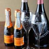 記念日にふさわしいスパークリングワインを乾杯に