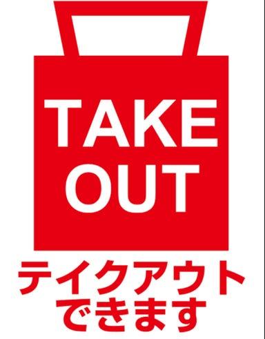 Tsubamesanjo Bit Ginza  メニューの画像