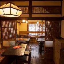 優しい時間が流れる日本家屋で
