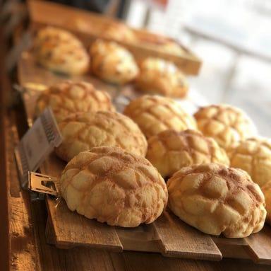 石窯ピッツァとパン工房 フォルナイオ  こだわりの画像