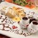 急なお誕生日も、ケーキ盛り合わせで~Happy birthday~