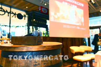 TOKYO MERCATO ~トウキョウメルカート~  メニューの画像