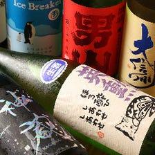 20種以上を取り揃えた日本酒