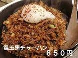特製こだわりチャーハン!!